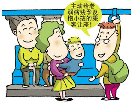 公交车站设立用于候车的专座,使一些需要帮助的人能够在排队的时候